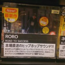 Road To Success Available for rental in Tsutaya