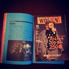 Roro in Woofin Magazine