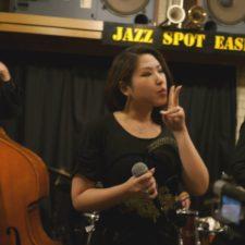 Risa Kumon's Jazz Performance