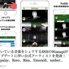R2 Recordz Endorse New App
