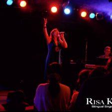 Risa Kumon Performance Recap in Fukuoka, Japan