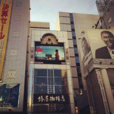 Roro on Billboards in Tokyo!