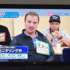 Roro on Fuji TV