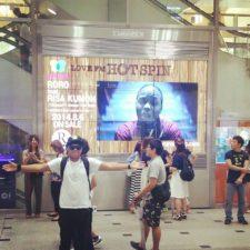 Roro on Billboards in Kyushu!
