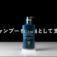 RORO featured In Clear for Mens TV Commercial
