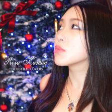 Risa Kumon releases Christmas Cover Ep