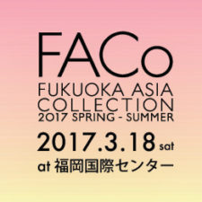 Risa performing at Faco (Fukuoka Asian Collection)